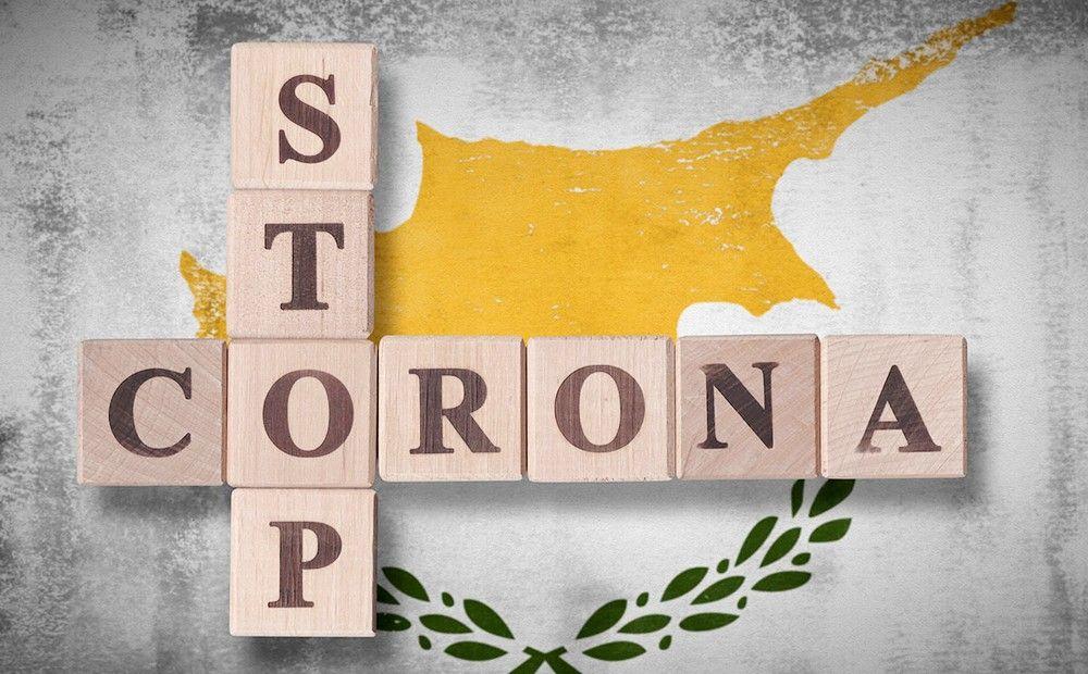 Кабмин отложил решение о введении новых мер - Вестник Кипра