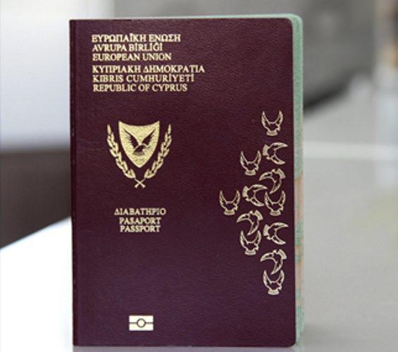 Паспортные схемы на Кипре