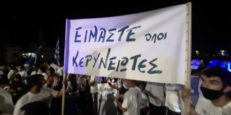 В Деринии прошла акция против действий Турции в Вароше