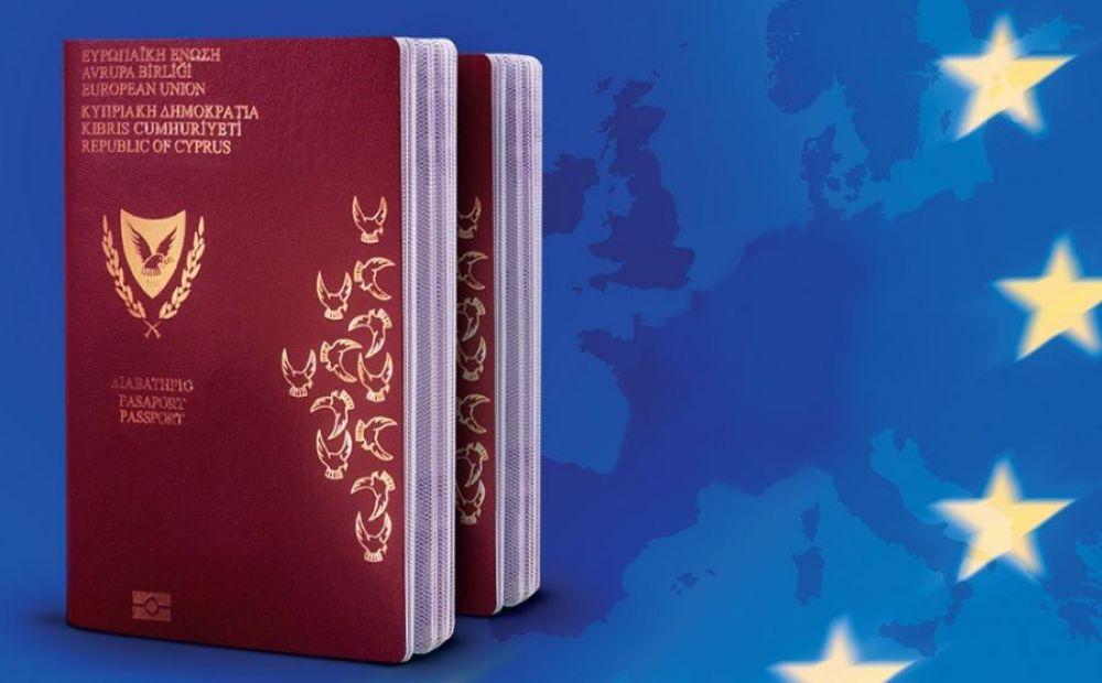 Кипр хочет ускорить выдачу «золотых паспортов» - Вестник Кипра