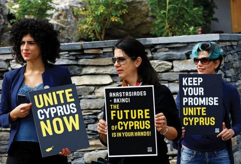 «Объедините Кипр» призывает к мероприятиям по укреплению доверия сторон