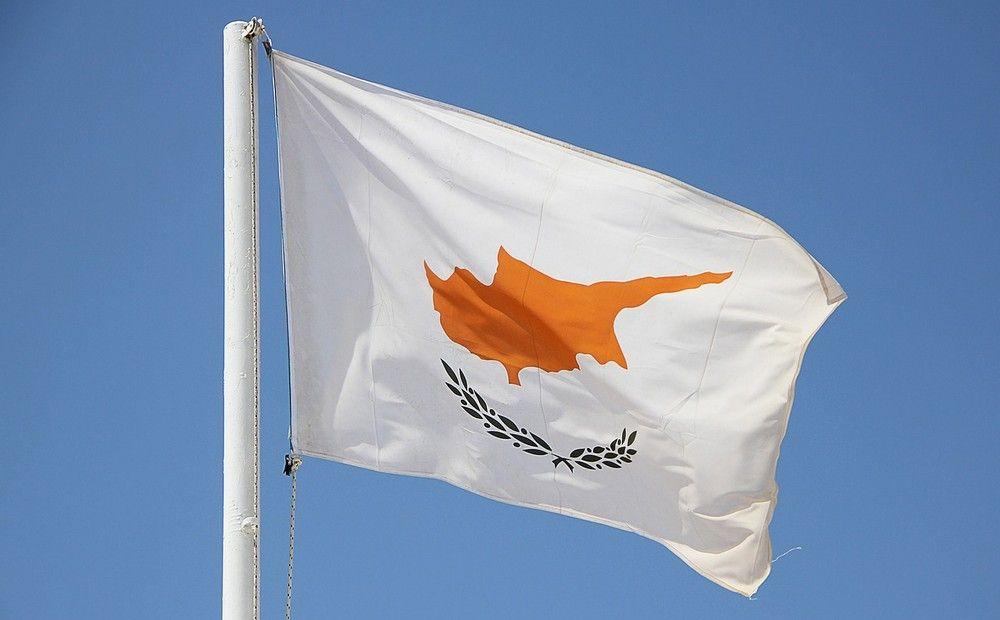 Петиция за единый Кипр - Вестник Кипра