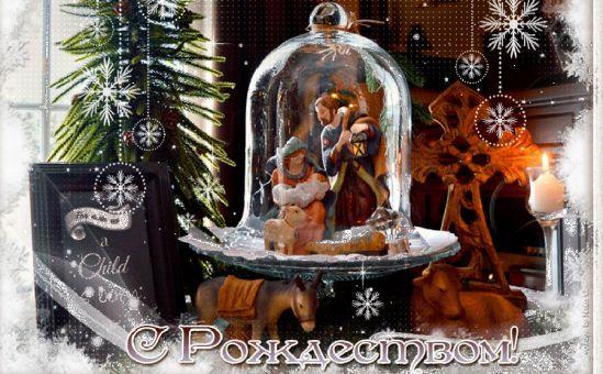 С Новым годом и Рождеством! - Вестник Кипра