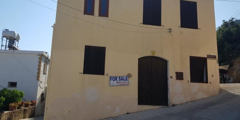 Легендарный дом, где были написаны Горькие лимоны, выставлен на продажу