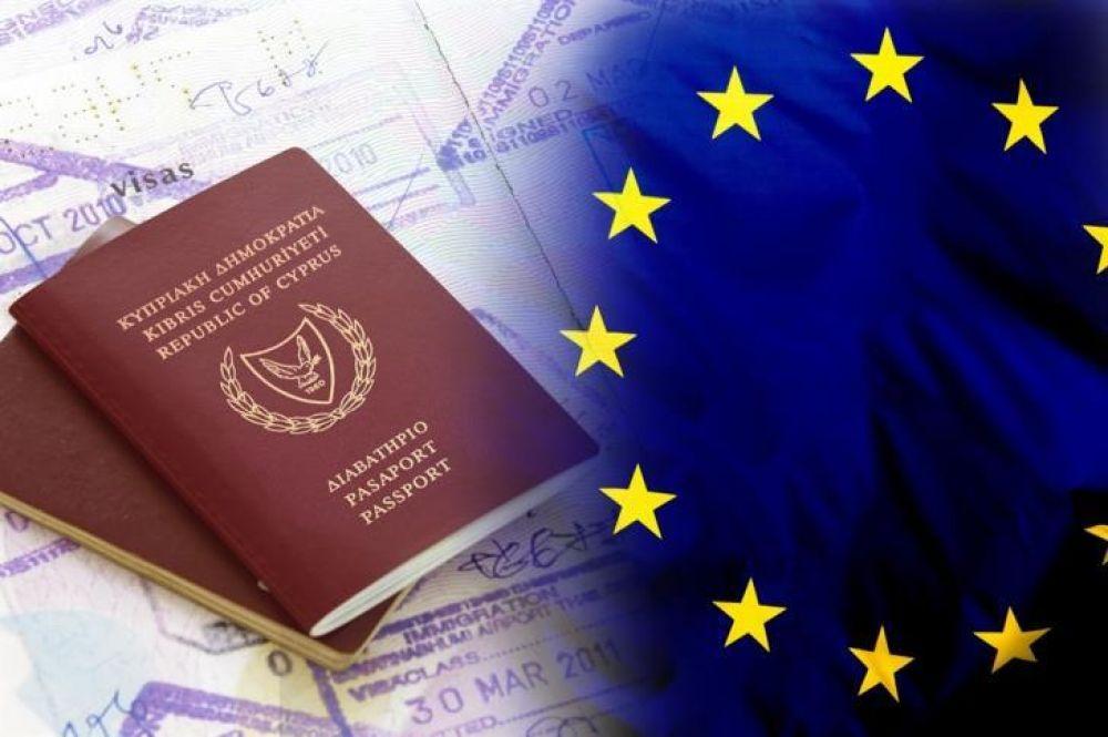 Кипр и Мальта попали под раздачу Еврокомиссии - Вестник Кипра