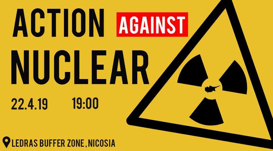 Двухобщинный протест в буферной зоне против АЭС «Аккую»