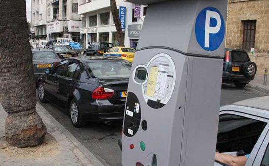 Бесплатная парковка в Никосии - Вестник Кипра
