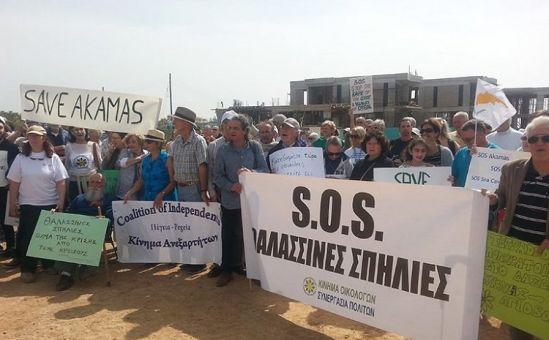 Экологи требуют разрушить незаконные постройки в Пейе - Вестник Кипра