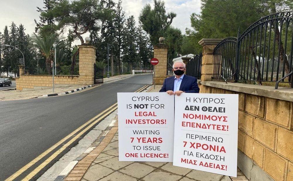 Российский бизнесмен: Кипру не нужны законопослушные инвесторы - Вестник Кипра