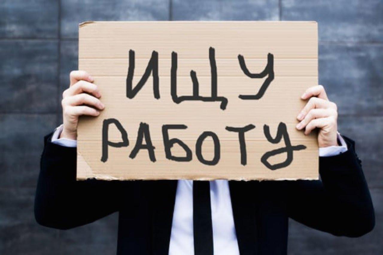 Более 35 тысяч жителей Кипра являются безработными