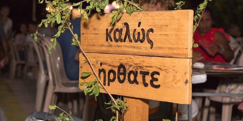 На Кипре пройдет фестиваль граната