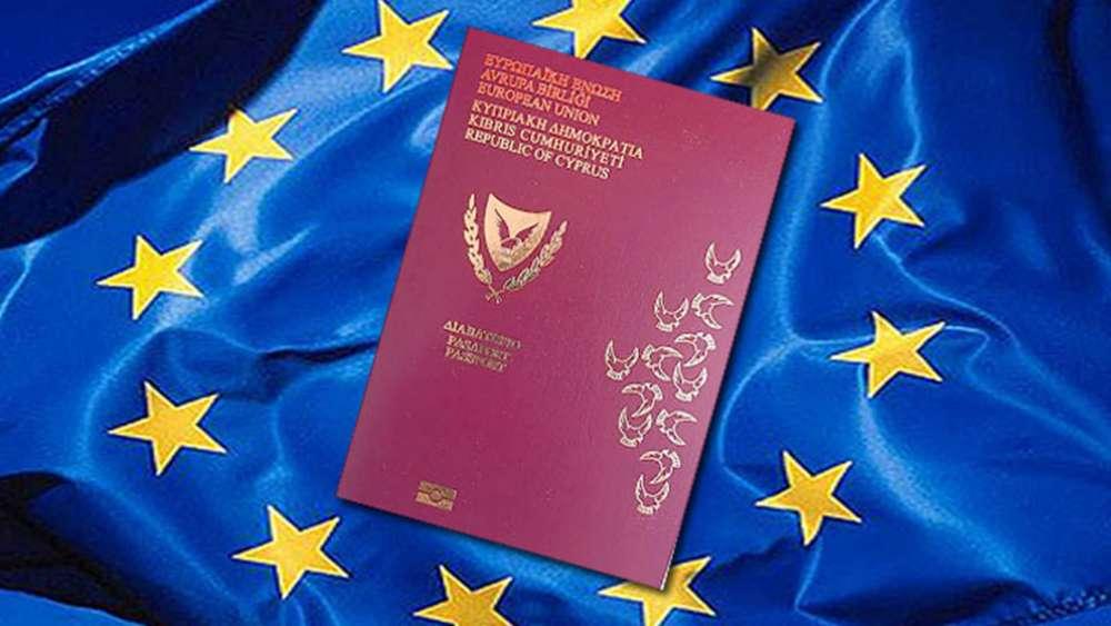 ЕС подает в суд против схем «золотых паспортов» Кипра и Мальты