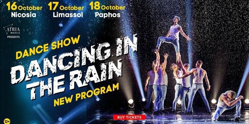 Лучшие танцы под потоками воды: шоу под дождем вновь на Кипре!