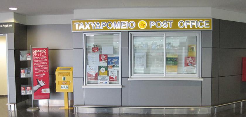 На Кипре воруют посылки. Задержан сотрудник почты | CypLIVE