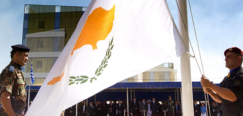 a overview of independence of republic of cyprus Republic of cyprus - presidential democracy then turkish cypriot president rauf denktas declared independence and the formation of a turkish republic of.