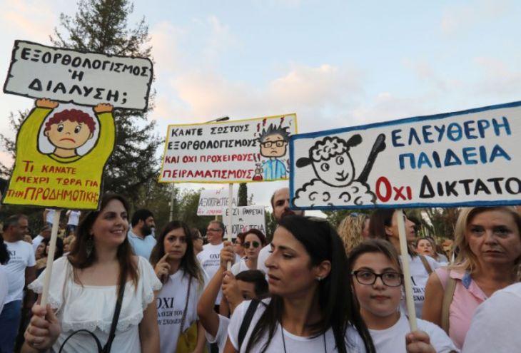Педагоги госшкол Кипра решили бастовать