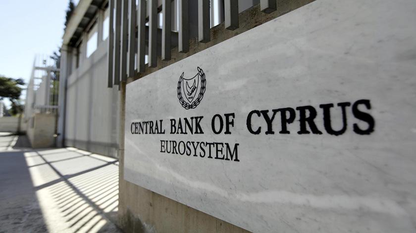 ЦБ Кипра ужесточит меры борьбы с отмыванием денег | CypLIVE