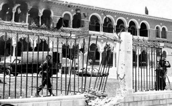 44-я «Черная годовщина» турецкого вторжения - Вестник Кипра