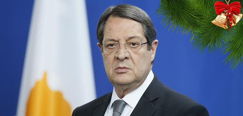 Анастасиадис подвел итоги и поздравил жителей Кипра с Новым годом | CypLIVE
