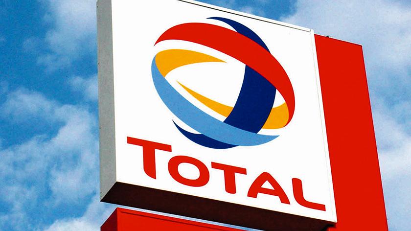 Total планирует расширить присутствие на Кипре | CypLIVE