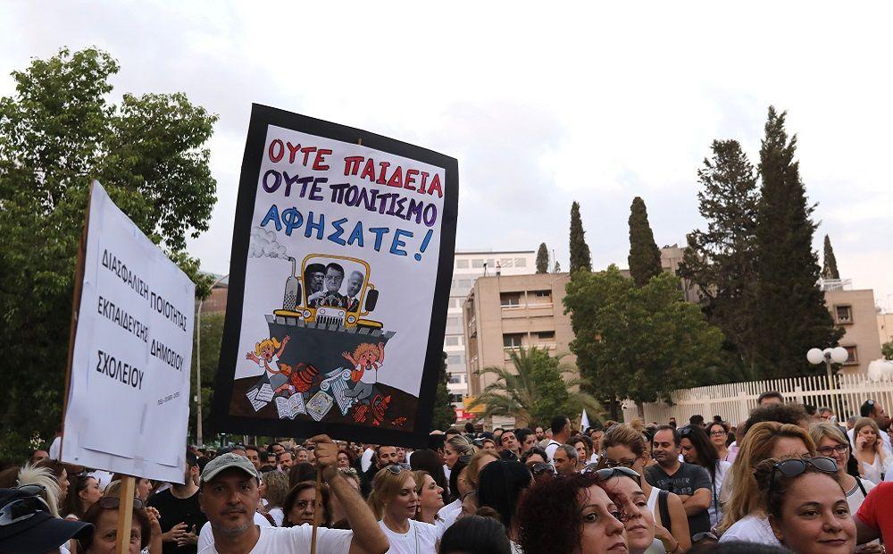 Федерация родителей: дети останутся дома - Вестник Кипра