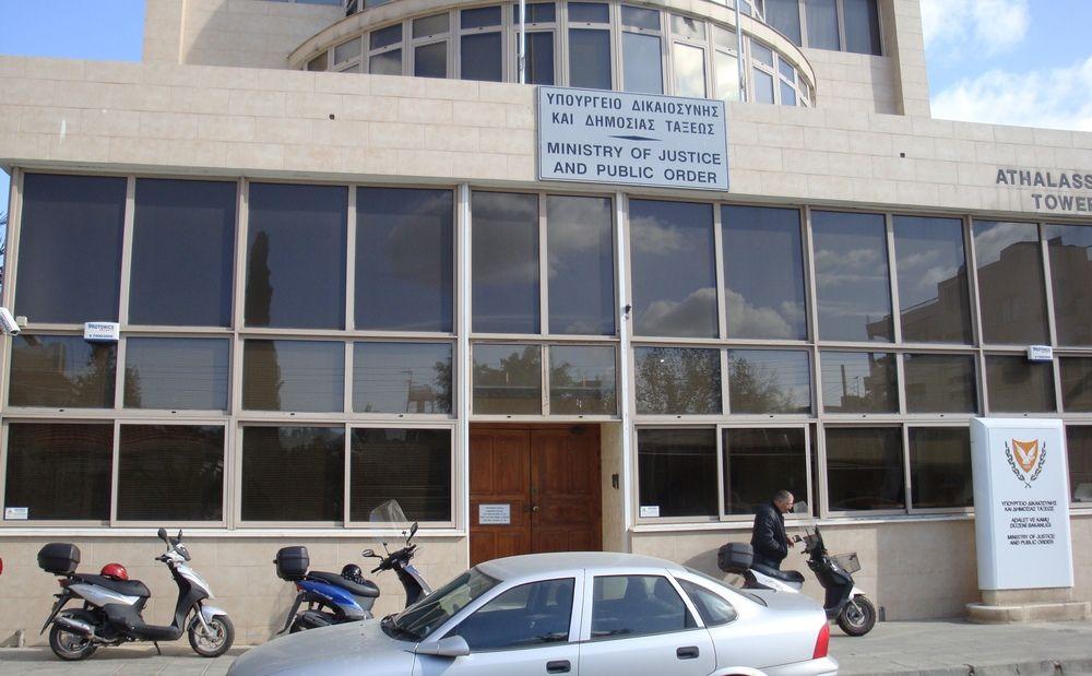 Председатель Верховного суда, шеф полиции и Генпрокурор покидают свои посты - Вестник Кипра