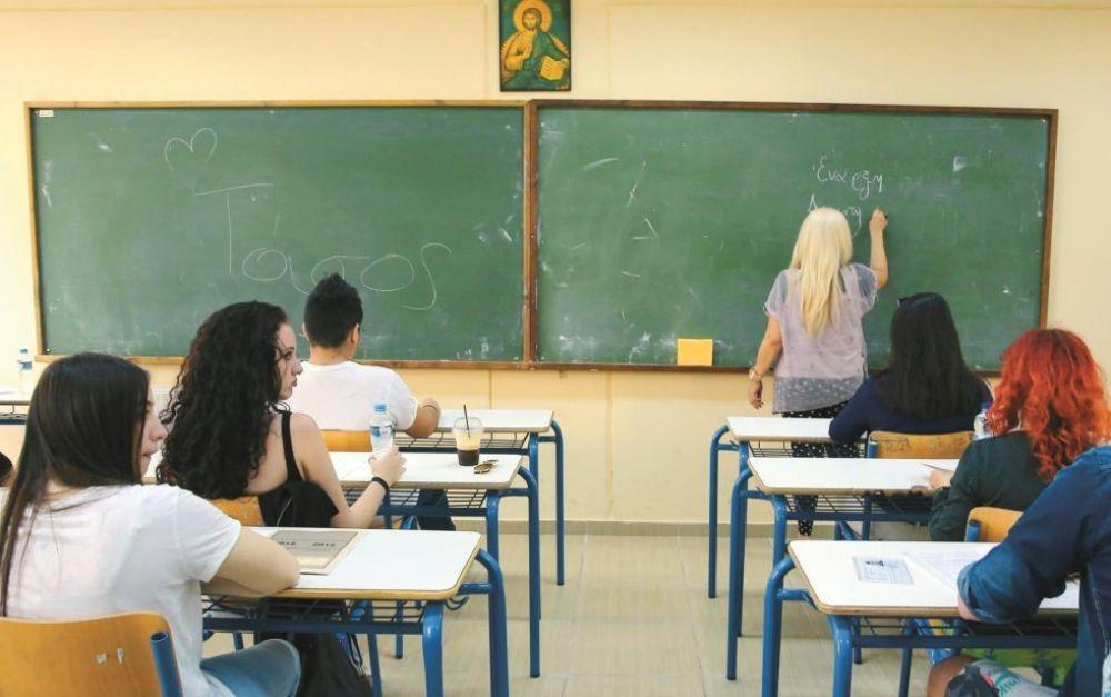 Китайские школьники умнее кипрских - Вестник Кипра