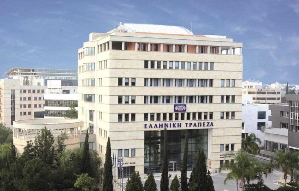 Кто владеет Hellenic Bank? - Вестник Кипра