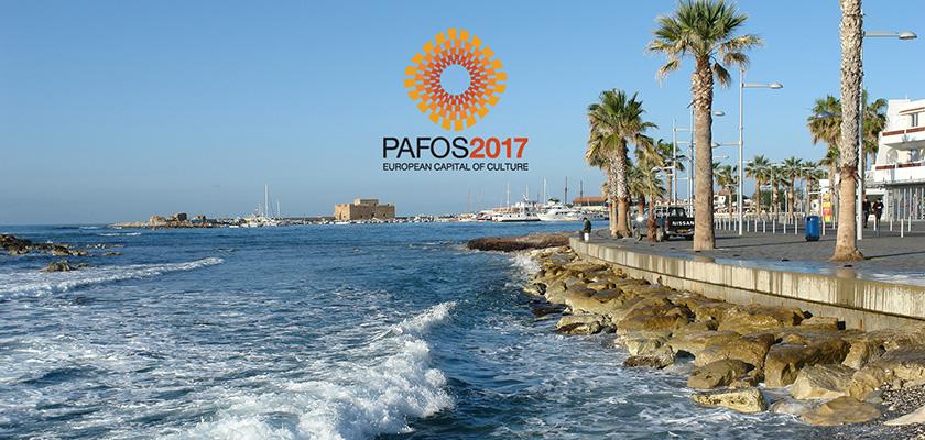 Пафос передаёт «культурные» полномочия
