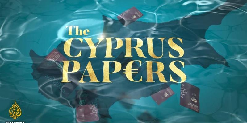 Кабмин Кипра отменяет паспортную программу
