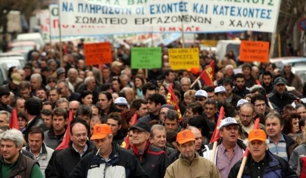 Законопроект, запрещающий забастовки - Кипр Информ