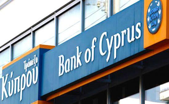 Bank of Cyprus делает еще один шаг по ремонту и очистке баланса - Вестник Кипра