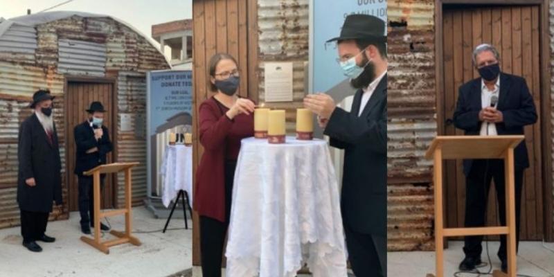 Еврейская община провела церемонию памяти погибших в британских концлагерях на Кипре