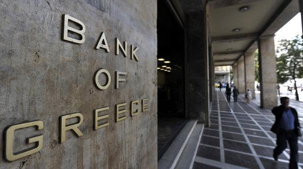 Власти Греции продлили временное закрытие банков - Кипр Информ