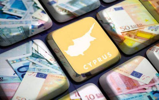 Налоговое резидентство на Кипре - Вестник Кипра