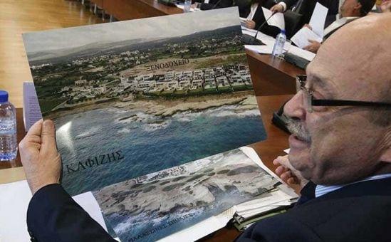 Парламент обсудил строительство отеля и вилл в Пейе - Вестник Кипра