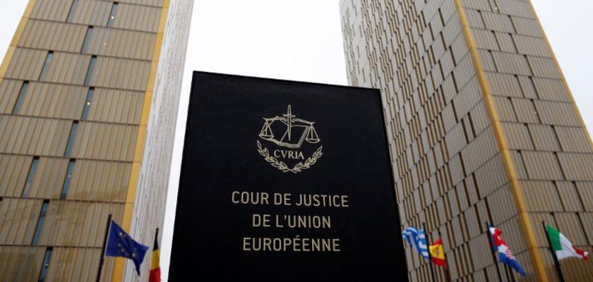 Кипр поддержал создание общеевропейской прокуратуры | CypLIVE