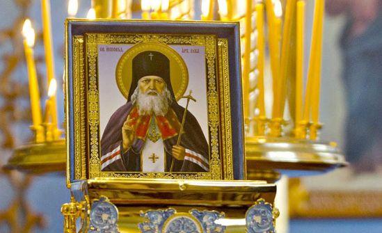 Почему мы почитаем мощи святых? - Вестник Кипра