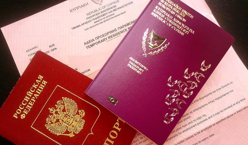 Россияне поспешили купить гражданство в ЕС