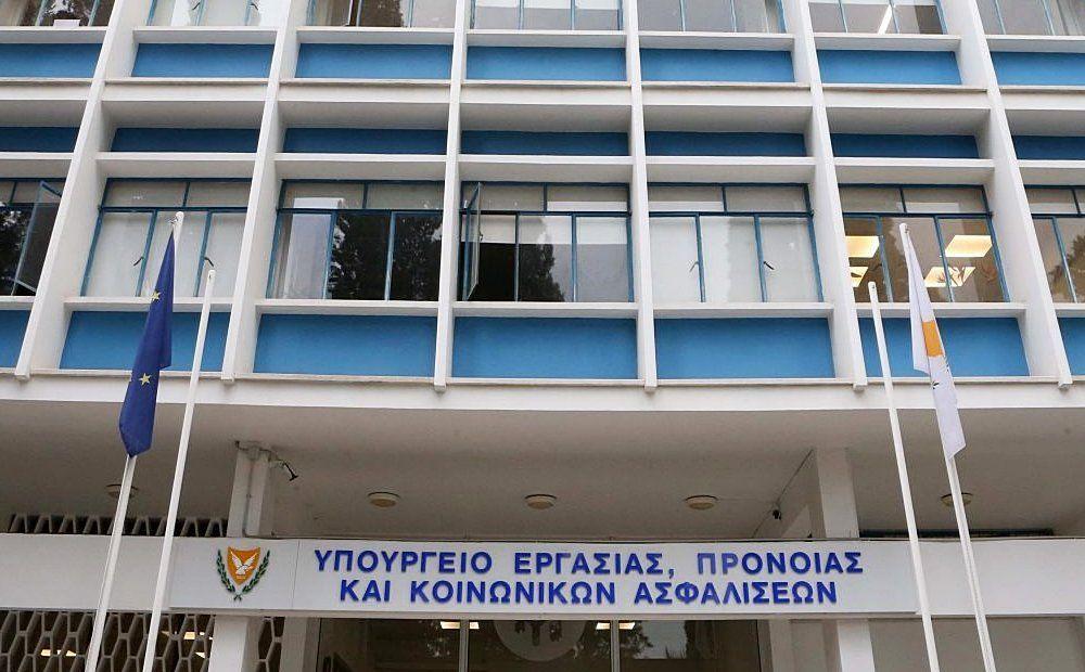 Новые пособия от Минтруда для бизнеса и безработных - Вестник Кипра