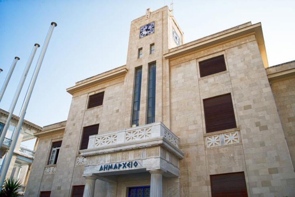 Забастовка муниципальных служащих отложена - Вестник Кипра