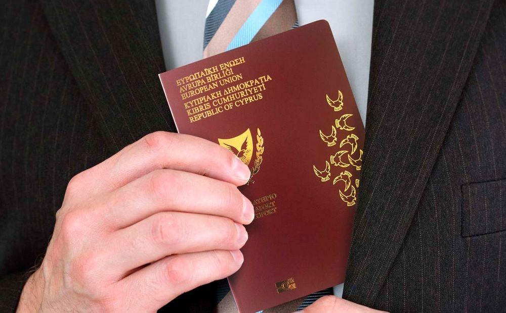 Хотите паспорт Кипра — инвестируйте в стартап - Вестник Кипра