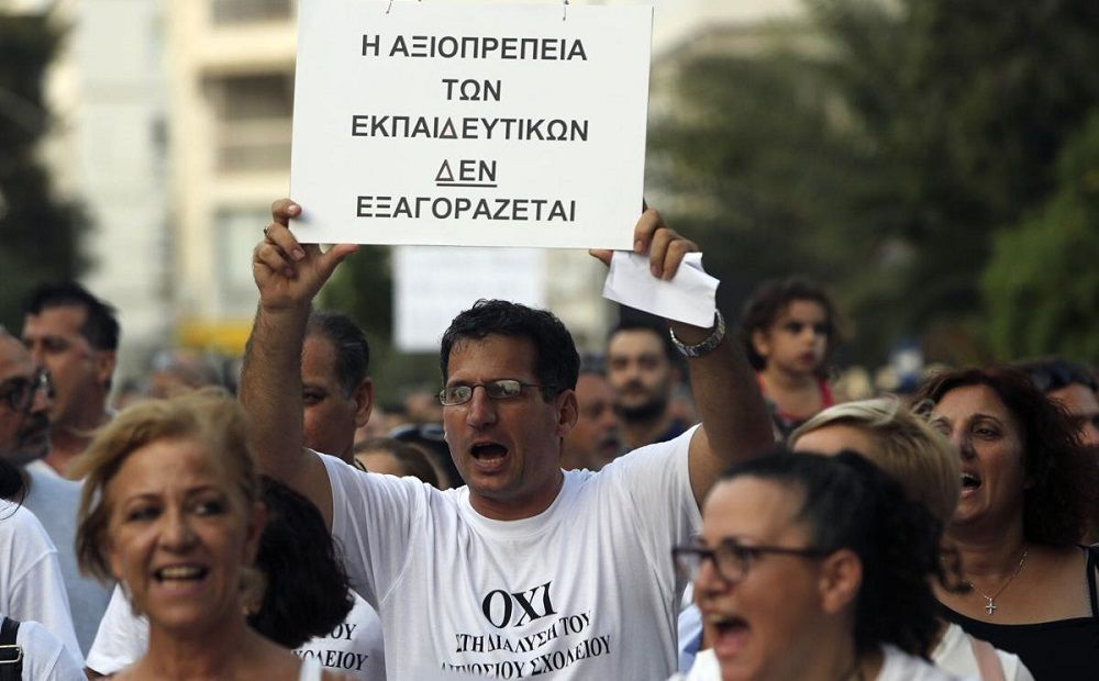 Анастасиадис: «Мы не позволим учителям шантажировать весь Кипр» - Вестник Кипра