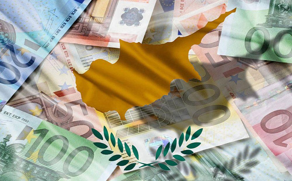 Нужен ли Кипру экономический рост? - Вестник Кипра