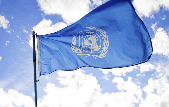 Главой миротворческой миссии на Кипре назначили женщину