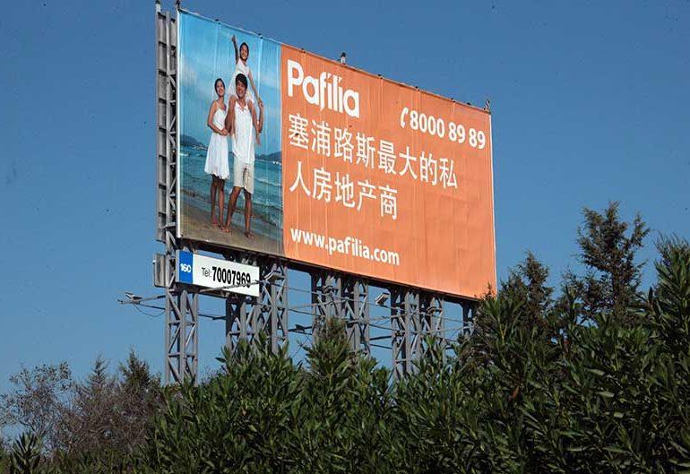 Китайские студенты на Кипре
