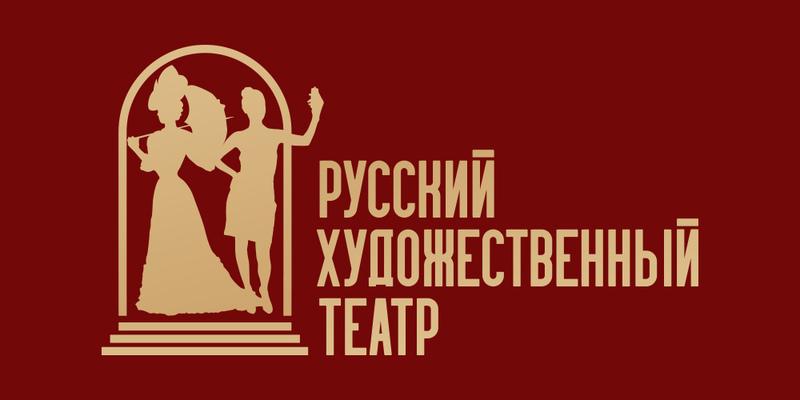 На Кипре пройдет мероприятие, посвященное открытию Русского художественного театра