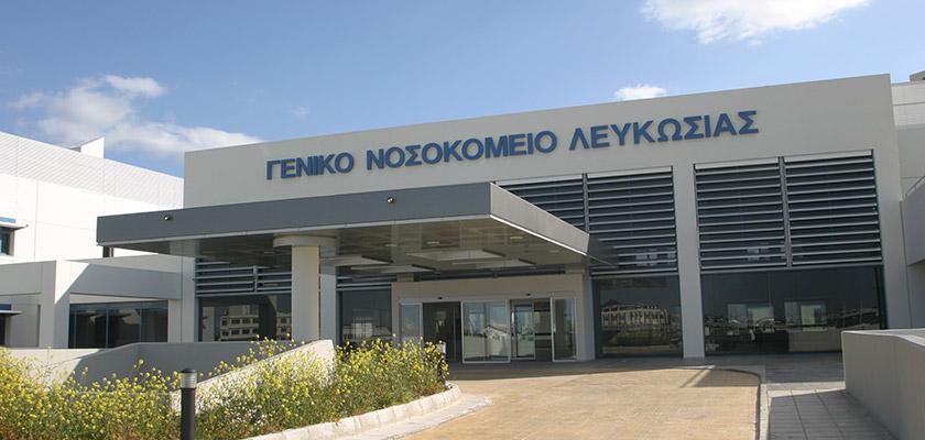 В больницах Кипра вводят экспресс-обслуживание пациентов | CypLIVE