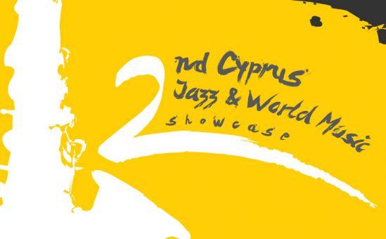 Фестиваль джаза и этнической музыки