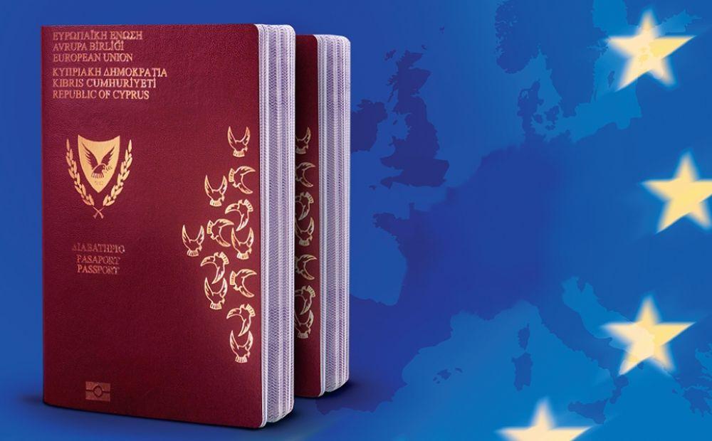 Золотого паспорта лишат за моральную распущенность - Вестник Кипра